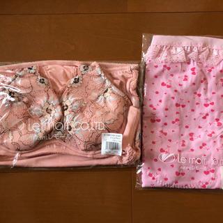 マタニティ授乳ブラ&ショーツ   C75 ピンク系妊婦帯