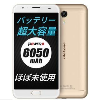 アンドロイド(ANDROID)のほぼ未使用 Ulefone【Power 2】SIMフリー(スマートフォン本体)