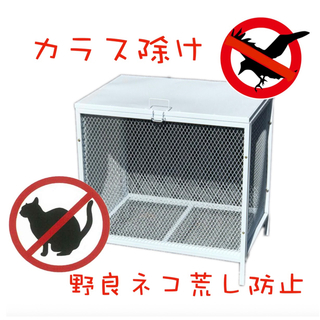 ゴミ箱 ゴミ保管バコ 猫 カラスよけ 屋外 庭 不法投棄防止 戸回収向け(ごみ箱)