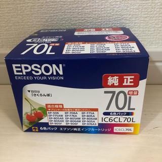 エプソン(EPSON)の専用 エプソン EPSON 純正インクカートリッジ IC6CL 70L(PC周辺機器)