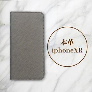 感謝セール★iphone XR対応★本革牛革レザー手帳型スマホケース グレー(iPhoneケース)