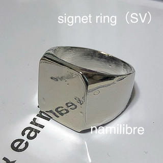 シルバーリング シグネットリング カレッジ 印台 スクエア 四角 メンズ 指輪(リング(指輪))