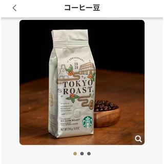スターバックスコーヒー(Starbucks Coffee)のスターバックスコーヒー トーキョーロースト(コーヒー)