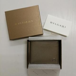 ブルガリ(BVLGARI)の美品☆BVLGARI ブルガリ二つ折り財布 ストーンシルバー メンズ☆正規品(折り財布)