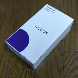アクオス(AQUOS)のAQUOS sense3 SH-M12 シルバーホワイト SIMフリー(スマートフォン本体)