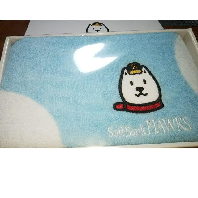Softbank(ソフトバンク)のソフトバンクお父さんタオル エンタメ/ホビーのコレクション(ノベルティグッズ)の商品写真