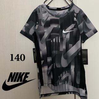 NIKE - NIKE 新品 140 ドライフィット 刺繍ロゴ 半袖Tシャツ