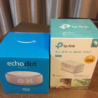 エコー(ECHO)の新品 amazon Echo Dot with clock 第3世代 セット(スピーカー)