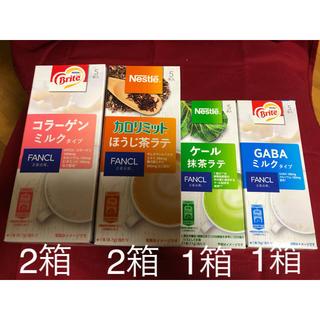 ネスレ(Nestle)のネスレ  カロリミット ほうじ茶ラテetc(コーヒー)