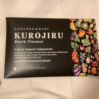 FABIUS - KUROJIRU  クロジル 3g × 30包