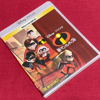 ディズニー(Disney)の【送料無料】ディズニー「Mr.インクレディブル」【Blu-ray+DVD】(アニメ)