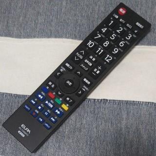 エルパ(ELPA)の値引き可 ELPA エルパ テレビリモコン RC-TV009TO(その他)