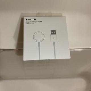 アップルウォッチ(Apple Watch)のアップル純正 Apple Watch 磁気充電ケーブル 30cm(バッテリー/充電器)