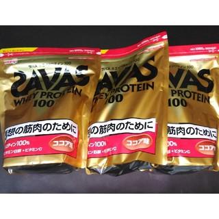 SAVAS - ザバス ホエイプロテイン100 ココア味1050g×3賞味期限2021.02
