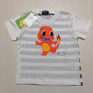 kladskap - 新品未使用 クレードスコープ Tシャツ 100