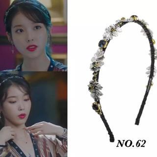 カチューシャ 062 韓国アイドル着用モデル 韓国アクセサリー(カチューシャ)