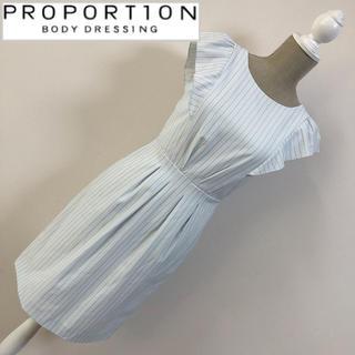 PROPORTION BODY DRESSING - プロポーション ストライプワンピース