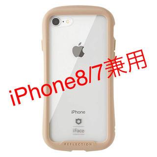 [新品 未使用]iface 新型iPhoneSE/8/7兼用 クリアベージュ(iPhoneケース)