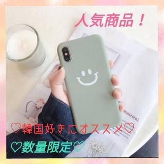 【大人気】可愛い  iPhone ケース スマイリー 色 サイズ(iPhoneケース)