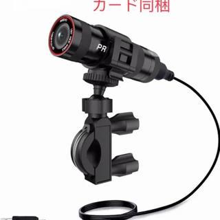 ドライブレコーダー 自転車 バイク 二輪車 全体防水 常時録画(装備/装具)
