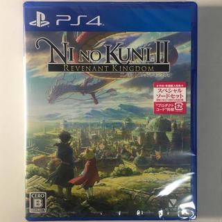 プレイステーション4(PlayStation4)の新品未開封 24時間以内発送 二ノ国II レヴァナントキングダム(家庭用ゲームソフト)