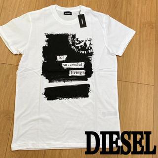 DIESEL - DIESEL 新品 ロゴ 半袖Tシャツ