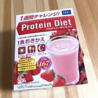 ディーエイチシー(DHC)のDHC プロティンダイエット いちごミルク味(ダイエット食品)