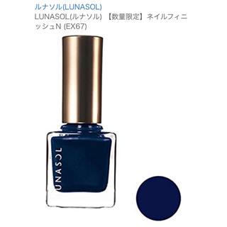 ルナソル(LUNASOL)のルナソル ネイルフィニッシュN EX67 Blackish Blue(マニキュア)