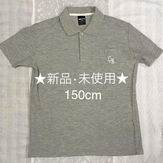コムサイズム(COMME CA ISM)のCOMME CA ISM ポロシャツ 150cm(Tシャツ/カットソー)