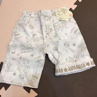アンパンマン(アンパンマン)のアンパンマン バイキンマン 半ズボン パンツ 110 ユニクロ 西松屋 しまむら(パンツ/スパッツ)