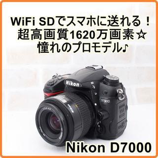 ニコン(Nikon)の★ WiFiでスマホに送れる! Nikon 7000 レンズキット ★(デジタル一眼)