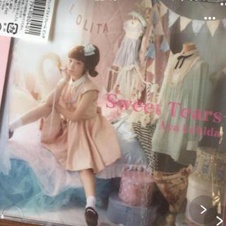 【内田彩】sweet Tears アルバム(その他)