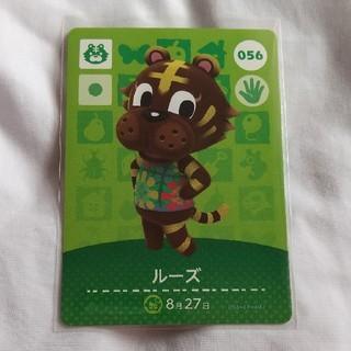 どうぶつの森 amiiboカード ルーズ(カード)