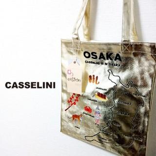 キャセリーニ(Casselini)の新品   キャセリーニ casselini◎キャセリーニ大阪限定 刺繍トートバ(トートバッグ)
