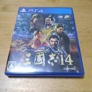三國志14 PS4