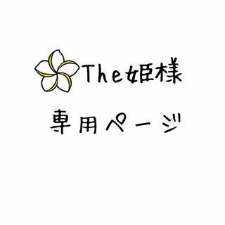 The姫様 専用ページ カードミラー(ミラー)