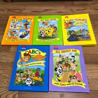 ディズニー(Disney)のWorld Family Zippy DVDセット(知育玩具)