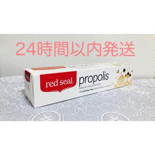 コストコ(コストコ)のレッドシール propolis プロポリス 歯磨き粉(歯磨き粉)