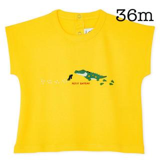 PETIT BATEAU - 新品未使用 プチバトー 36m プリント半袖Tシャツ_FR