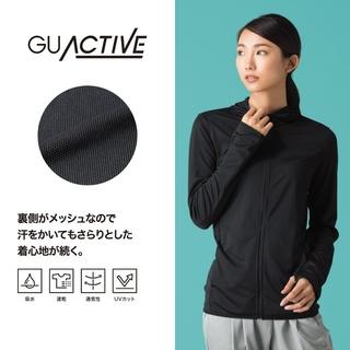 ジーユー(GU)のGU UVカットフルジップパーカ(長袖)GS(パーカー)