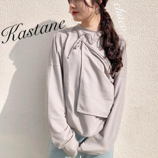 Kastane - 新作♡¥6490【Kastane】2pieceサッシュ付きプルオーバー LBE