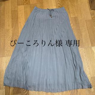 フェリシモ(FELISSIMO)の総プリーツのロングスカート(ロングスカート)