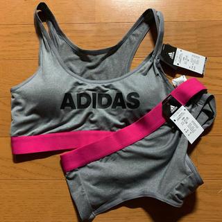 アディダス(adidas)の【新品未使用タグ付き】アディダス スポーツブラ(パッドあり) Mサイズ ①(ブラ&ショーツセット)