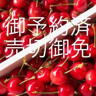 あおママ様専用 山形県産 さくらんぼ 佐藤錦 M〜L 秀品 1キロ バラ(フルーツ)