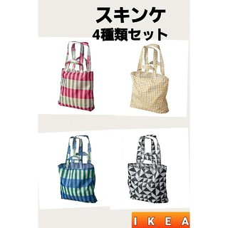 IKEA - 春の新作(スキンケ) 新品4枚セット* IKEA イケア スキンケ エコバッグ