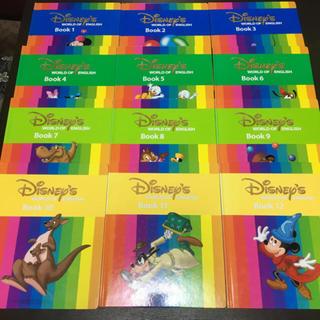 ディズニー(Disney)のDWE☆ディズニー英語システム、メインプログラム内、絵本12冊セット!DWE(知育玩具)