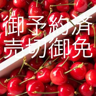 Erin様専用 山形県産 さくらんぼ 佐藤錦 M〜L 秀品 1キロ バラ(フルーツ)