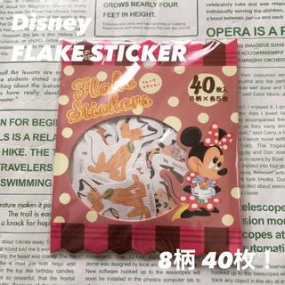 ディズニー(Disney)の【新品!】Mickey & friends ステッカー10柄40枚(シール)