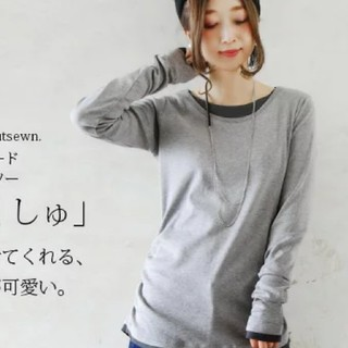 ザラ(ZARA)のTシャツ ロング丈 カットソー トップス フェイクレイヤード 即日発送(Tシャツ(長袖/七分))