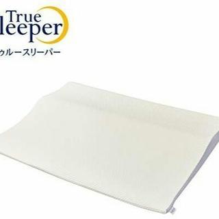 トゥルースリーパー セブンスピロー シングル 4点セット(枕)